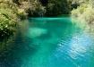 Helesinine laguun, horvaatia